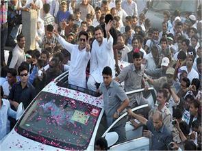 rahul gandhi narendra modi road show
