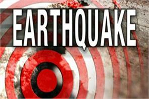 earthquake occurs in fizi