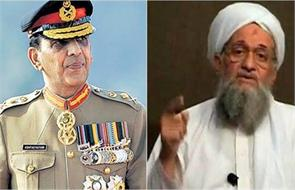 alqaeda claims it exchanged former pakistan army chief son for ayman alzawahiri daughters