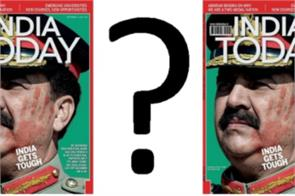 petition against indian magazine for defaming pak army chief