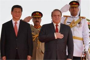 after india us pact pakistan reveals defence agreement with china
