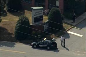 teen kills father opens fire on south carolina schoolyard