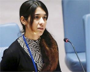 is nadia murad un goodwill ambassador