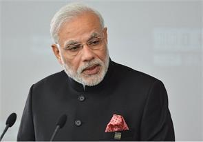 sex cd forced narendra modi govt to tail woman sc told