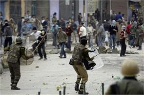 protests continued in kashmir