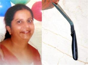 businessman wife killed by servant