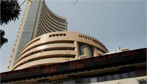 sensex stock market national stock exchange