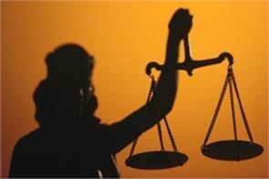 rights punishment