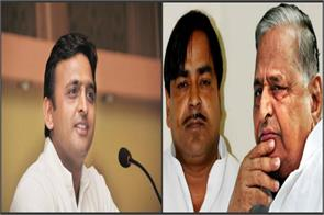 akhilesh yadav ministry expanded to 26 september