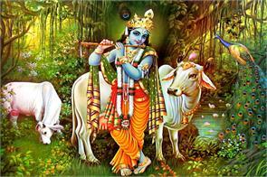 guru ki khoj