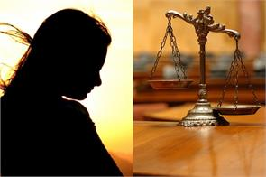 bihar daughter told the judge let death sentence to my mother