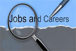oil india limited executive trainee job vacancy