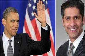 obama nominates first pakistani american as federal judge