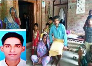 mahendra yadav kashmir martyr kupwara