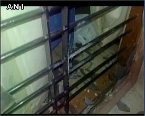 bomb bjp office trivandrum