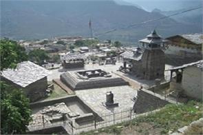 mahamandaleshwar