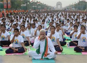 net pg yoga graduates students prime minister narendra modi