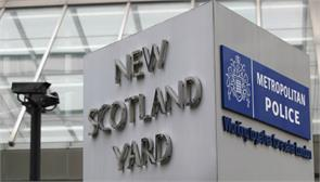 scotland yard accused of racial abuse on the indian american woman