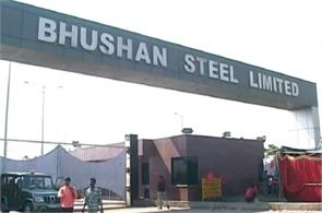 bhushan steel realty sector