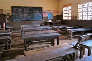teacher day teachers movement government school