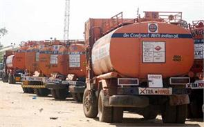oil tankers are not ready to go in kashmir
