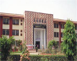 job vacancy banaras hindu university medical officer