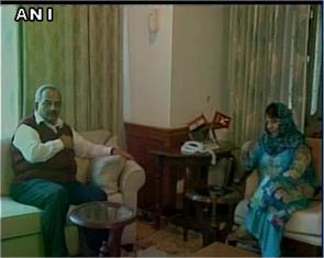 home secretary reaches srinagar