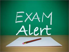 net exam in january this year get ready for more
