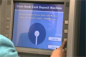 cash deposit machine icici bank