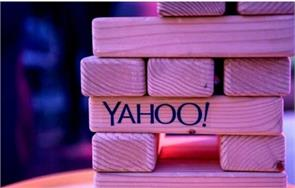 internet yahoo hacking password