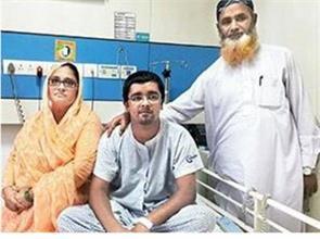 ailing pakistani boy in in mumbai for heart transplant