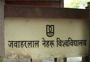 jawaharlal nehru university ajay singh raped arrested