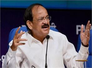 smart cities 27 new names announced in third list