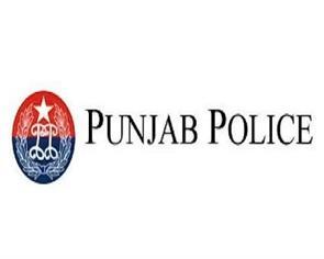 punjab police intelligence office job vacancy