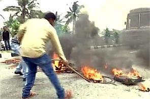 sharp movement in karnataka