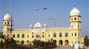 gurdwara in pakistan to display indian sikh work