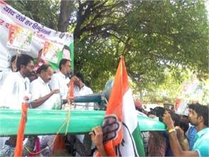 congress leaders slogans of pakistan zindabad 200 registered cases of treason