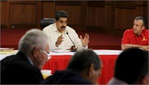 venezuela cuba warn of us intervention at non aligned meet