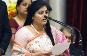 anupriya patel ashish singh cpwd