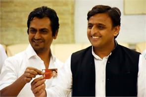 socialist farmer scheme  made brand ambassador of the nawazuddin siddiqui