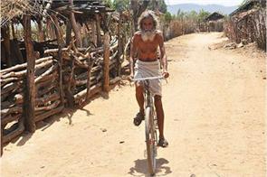 raghuram rajan teacher aalok sagar