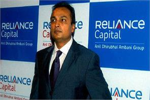 five crore reliance capital will increase the number of customers