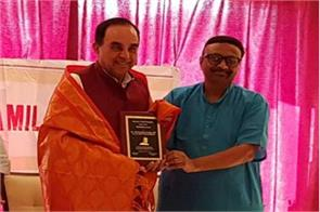 the tamil ratna subramanian swamy
