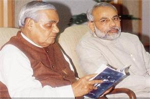 cic notices to pmo guj on letters between vajpayee and modi