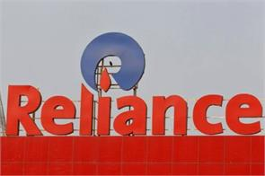 reliance jio fitch ratings