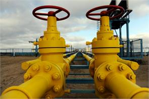gas price for industrial use cut by 18 to