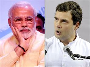 rahul gandhi hit out on pm modi in up