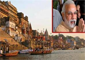 center government gave money to uttar pradesh government for clean ganga