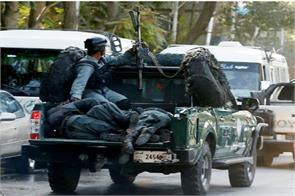 afghan air raid the us policemen