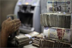 the plan is scheduled to be closed revealing black money